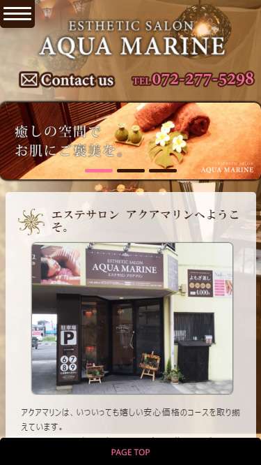 大阪・堺市のエステサロン アクアマリン/AQUA MARINE-sp