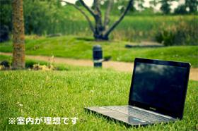 出張パソコン教室/レッスン